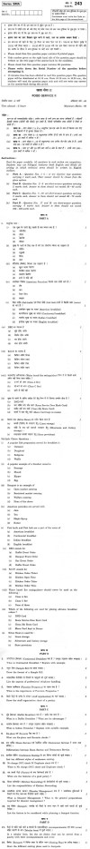 CBSE Class XII Previous Year Question Paper 2012 Food Service II