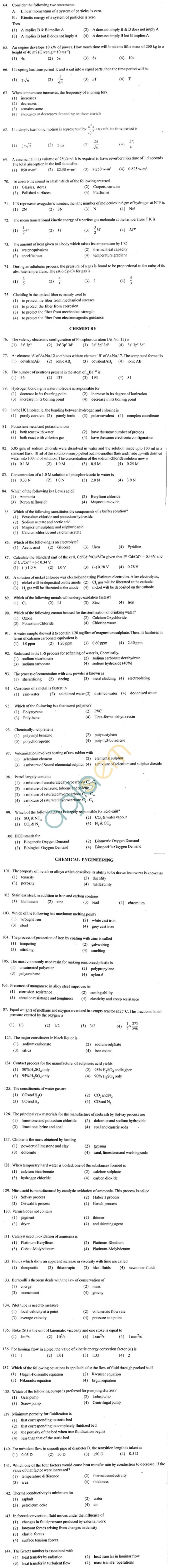 ECET 2012 Question Paper with Answers - Chemical Engineering