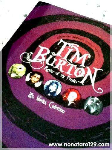 Tim Burton starpic special 01