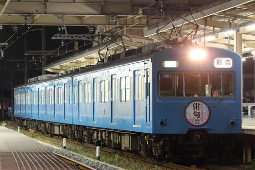 1001F(俳句展示列車HM) @羽生