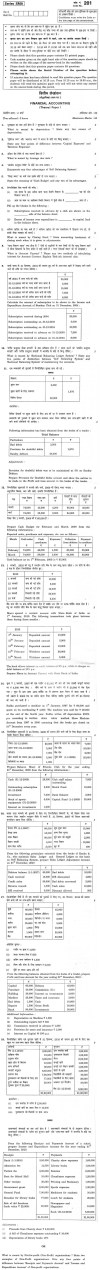CBSE Class XII Previous Year Question Paper 2012 Financial Accounting Paper I