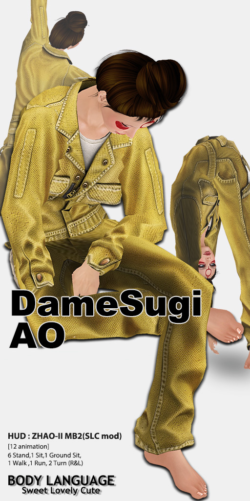DameSugi AO set (pre-release)
