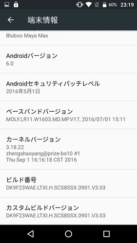 Screenshot_20160920-231949
