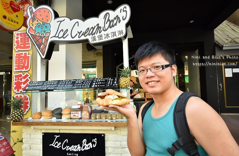 台中漢堡冰淇淋墾丁沺木16