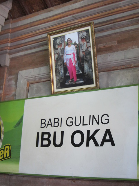 Back to Bali: Babi Guling at Ibu Oka (5/6)