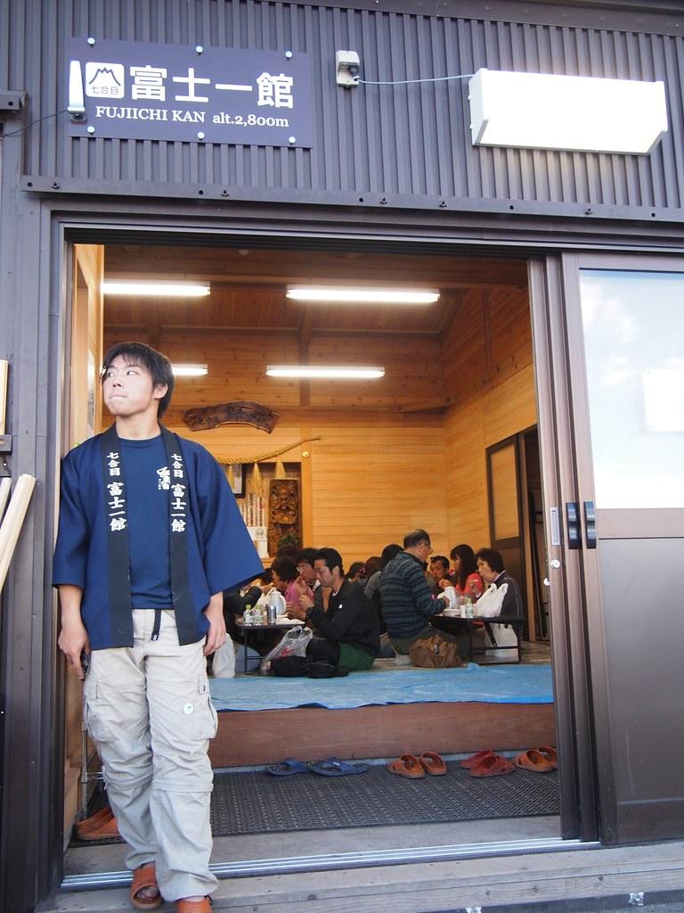 mt.fuji (aug18-19)