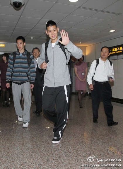 You Jeremy And Ming Lin