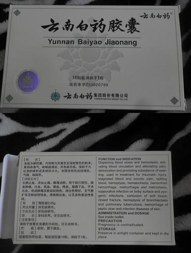 yunnan baiyao magic pills!