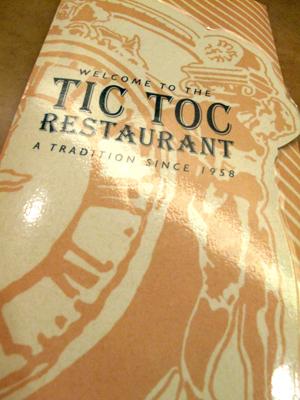 Tic Toc Restaurant
