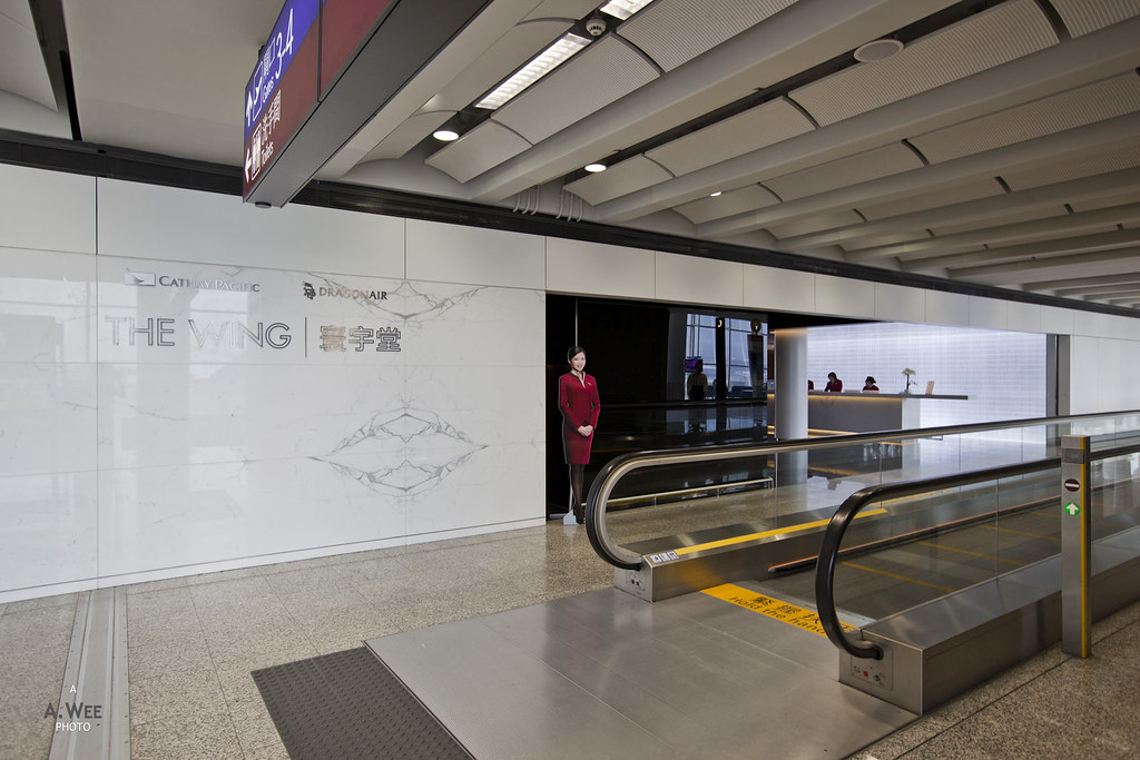 Entrance to The Wing Lounge