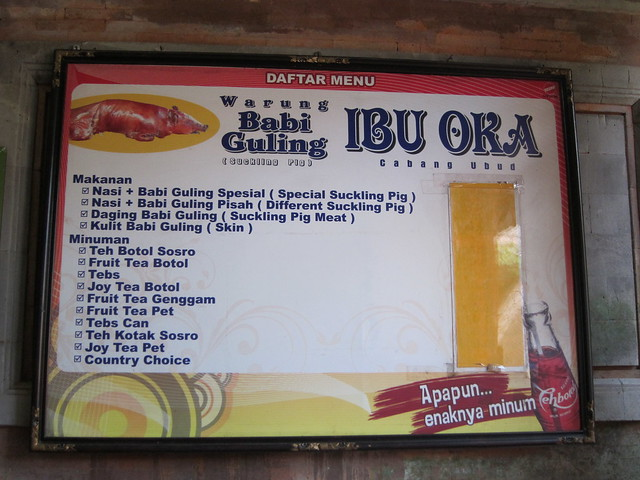 Back to Bali: Babi Guling at Ibu Oka (4/6)