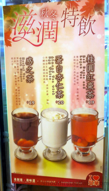 Tsui Wah Restaurant-003