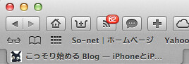 スクリーンショット 2012-08-04 22.14.58.png
