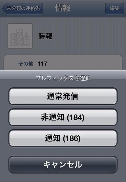 20120712125748