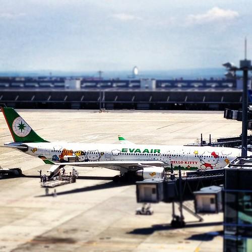 Narita Airport - Tokyo