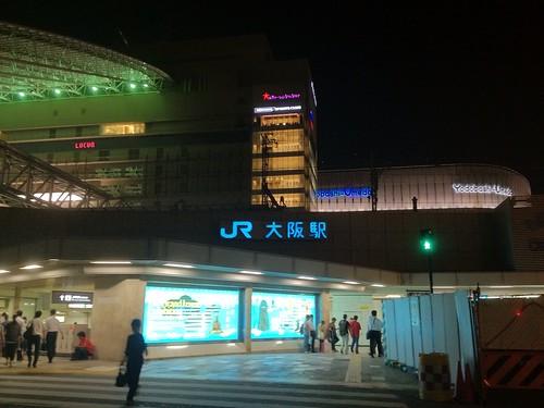 大阪に到着