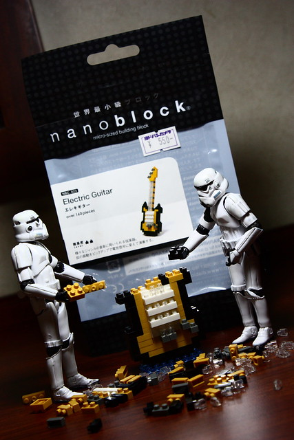 Nanoblock !
