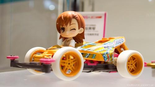 Nendoroid Petite Misaka Mikoto x Tamiya 4WD