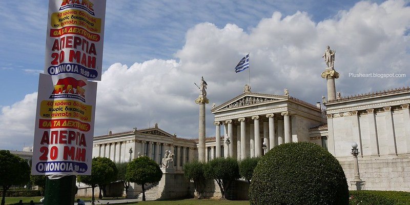 ▌Greece ▌ Athens - 憲法廣場 雅典大學