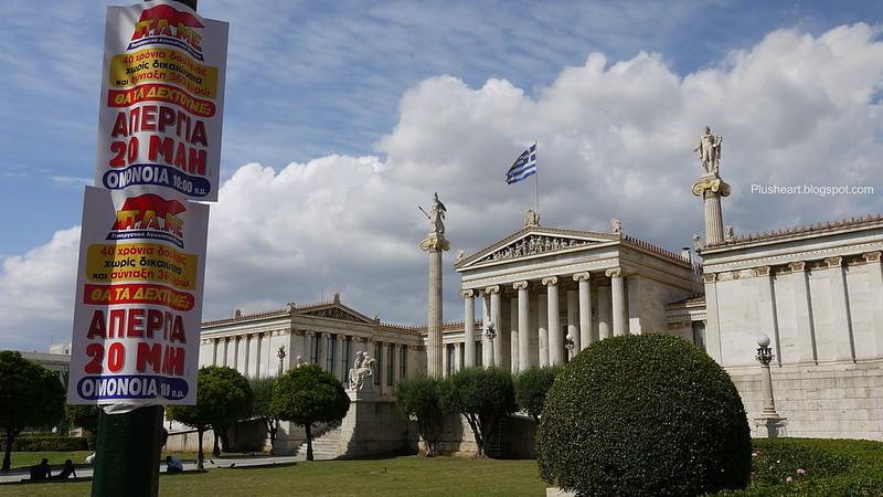 ▌Greece ▌ Athens – 憲法廣場 雅典大學