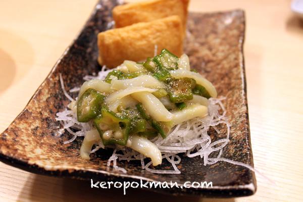 Sushi Tei - Takashimaya