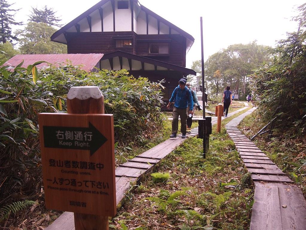 oze national park