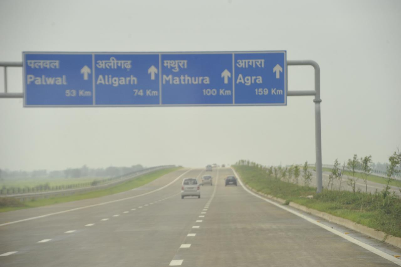 The distances declared as we move into the expressway