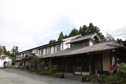 Guest house Asogen あそげん