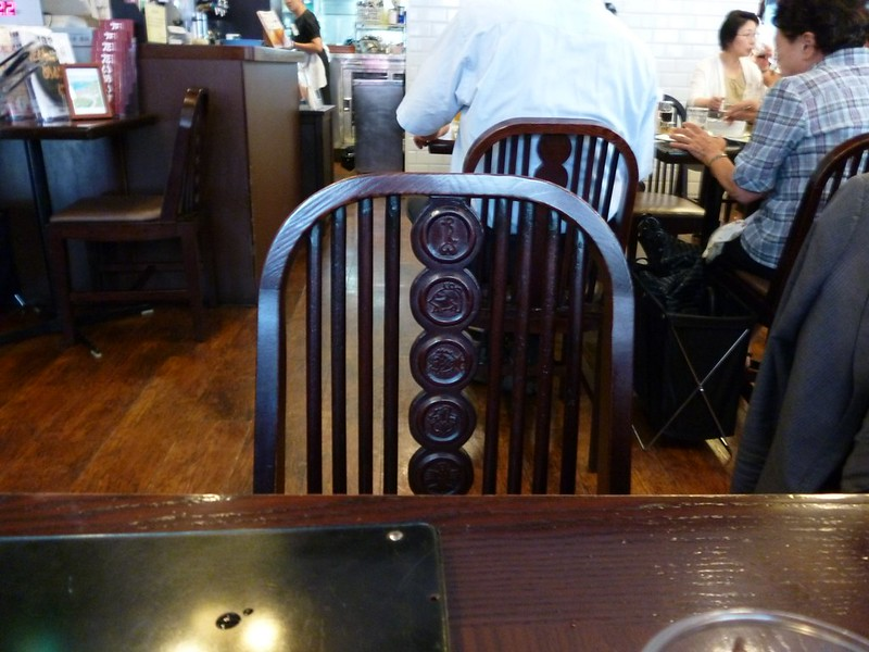 Taimeiken chair