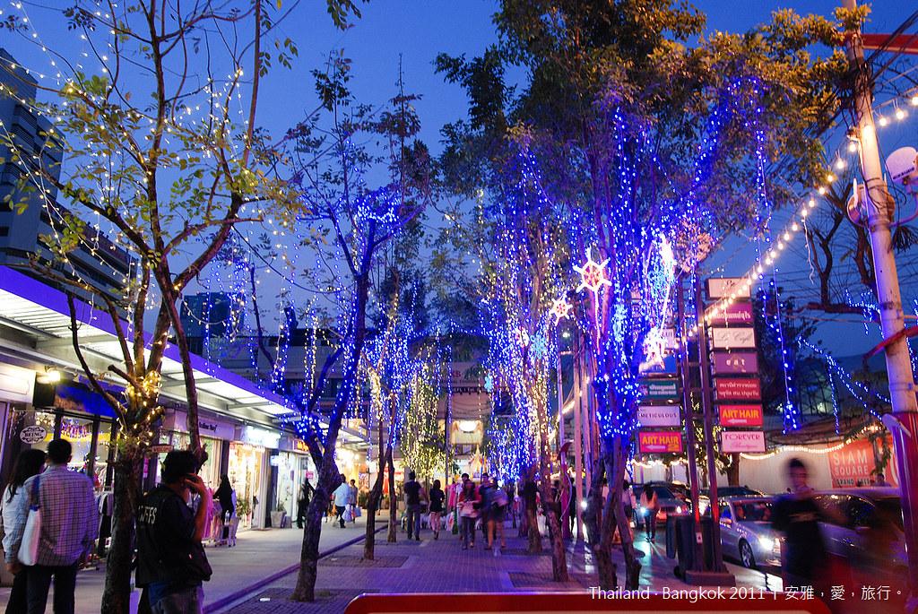 Siam Square 曼谷购物