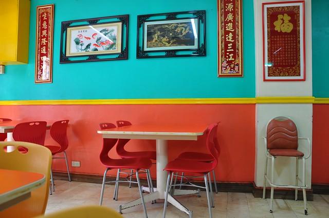 Sincerity Restaurant