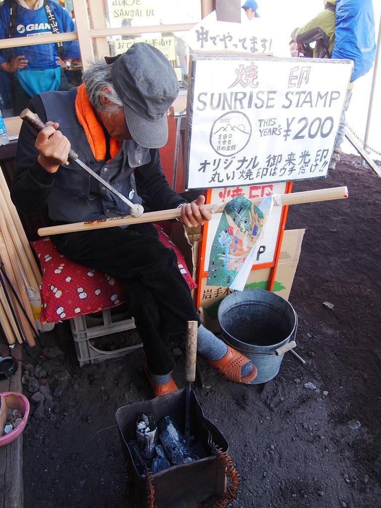 climbing mount fuji: hiking sticks