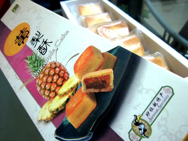 Bintulu pineapple cake 1