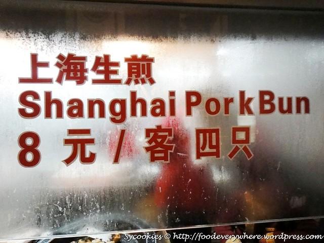 2.@shanghai street stalls (3)