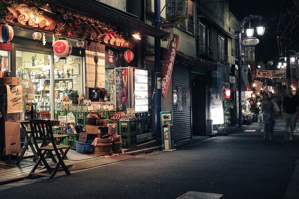Okinawa night in Tokyo