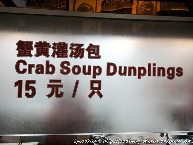 3.@shanghai street stalls (4)