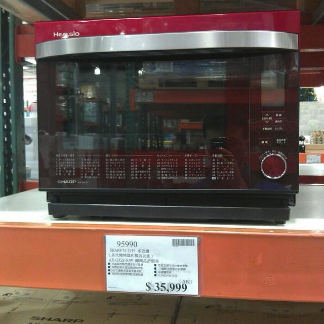 Sharp 水波爐在Costco有在賣 @ 親子玩樂時光 :: 痞客邦