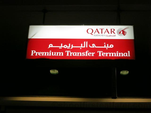 Qatar Airways Premium Transfer Terminal  (Doha International Airport