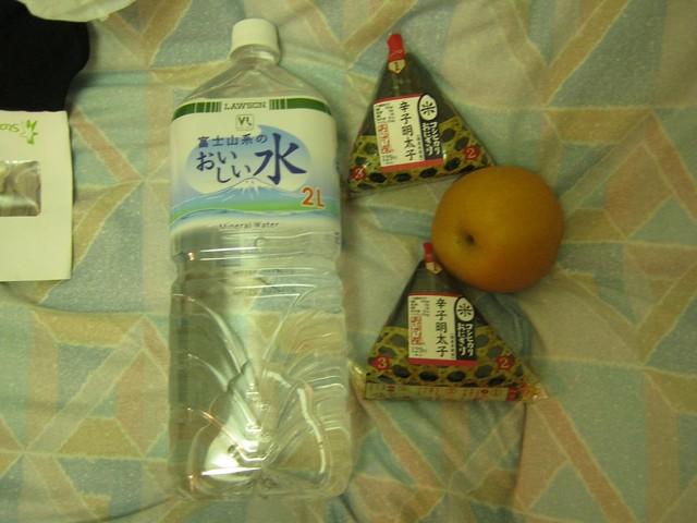 Convenience store onigiri