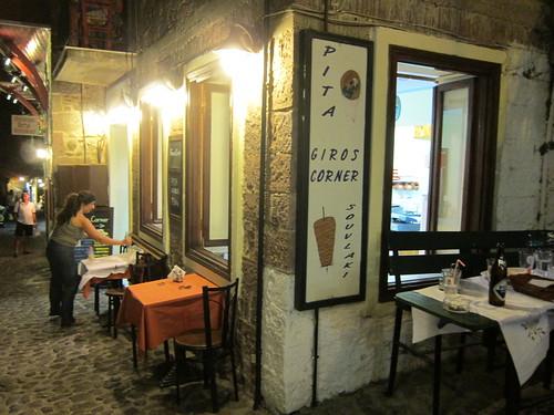 Giros Corner