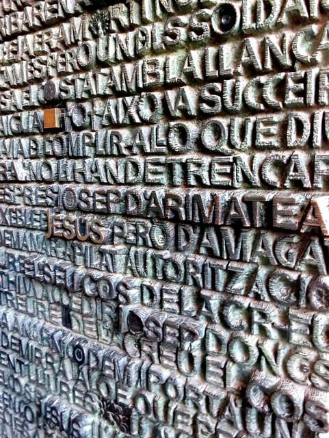 Sagrada Familia - Passion Facade-006