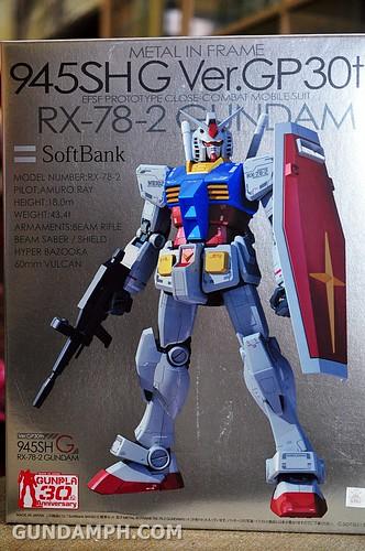 softbank rx-78-2 gundam