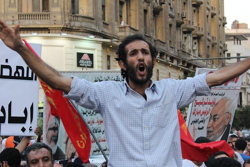 Anti Morsi Protest in Down Town Cairo
