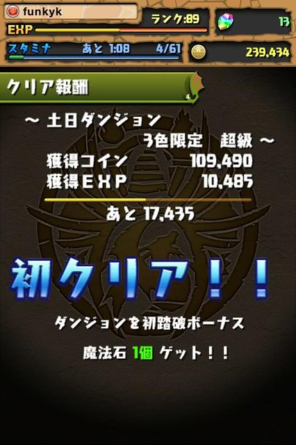 20120916112659
