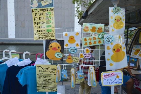 121021_duck07