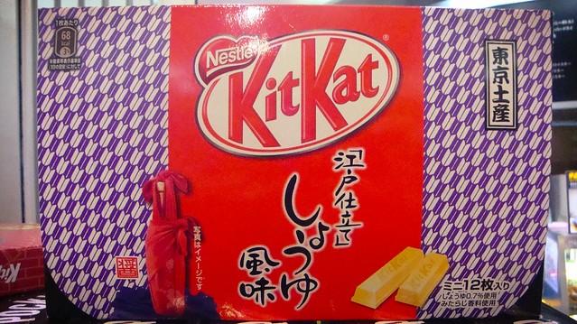 Soy Sauce KitKat