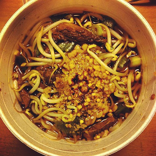 Mmmm! Noodle Station!