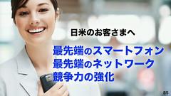 スクリーンショット 2012-10-15 18.13.00.png