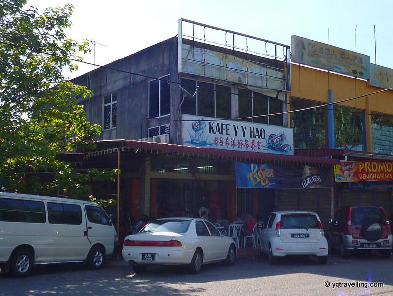 Kafe Y Y Hao, Alor Setar