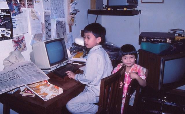 1980 - Shan & me at computer